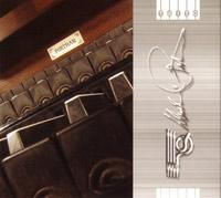 Martti Porthan Organ Builders (Taito, 2006).